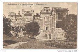 RUSSIA - KISLOVODSK - HOTEL PENSION S.N. GANESHIN - PHOTO PANKOV - 1910s (BG3864) - Russia