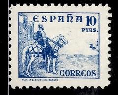 Espagne YT N° 589A Neuf ** MNH. TB. A Saisir! - 1931-50 Nuevos & Fijasellos