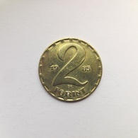 2 Forint Münze Aus Ungarn Von 1985 (sehr Schön) - Ungarn