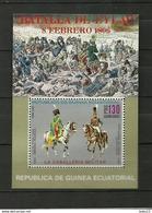 (22.07) EQUATORIAAL GUINEA - Guinée Equatoriale