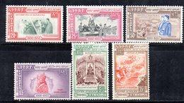ETP244 - ETIOPIA 1955 , Serie Yvert  N. 333/338 *  Linguella. - Etiopia