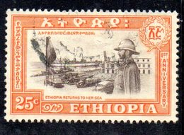 ETP246b - ETIOPIA 1953 ,  Yvert  N. 327 Usato - Etiopia