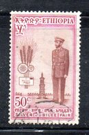 ETP260b - ETIOPIA 1955 , Serie  Yvert  N. 342  Usato . Giubileo - Etiopia