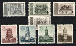 China Nº 1269/72 Y 967/70. Año 1952 - Unused Stamps