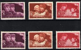 China Nº 1168/70. Año 1957 - 1949 - ... People's Republic