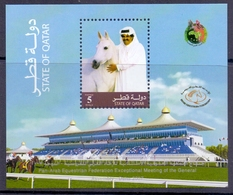 2007 QATAR Arab Equestrian Federation  Souvenir Sheet MNH - Qatar