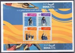 2007 QATAR Paralympic Games Souvenir Sheet MNH - Qatar