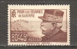France 1940 Mi 467 MLH (2) - Neufs