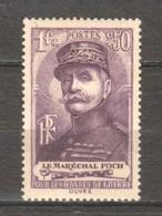 France 1940 Mi 468 MNH - Neufs