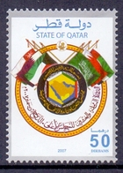 2007 QATAR Twenty-eighth Session Of The Supreme Council 1 Value MNH - Qatar