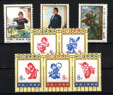 China Nº 1875/82. Año 1973 - 1949 - ... People's Republic