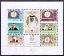 2007 QATAR Rulers Of Qatar Complete Set 7 Values MNH - Qatar