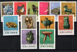 China Nº 1893/904. Año 1973 - 1949 - ... People's Republic