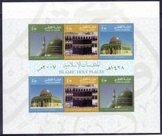 2007 QATAR Islamic Holy Places Complete Set 6 Values MNH - Qatar