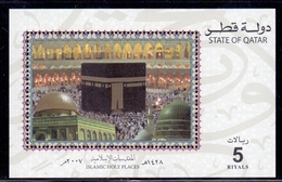 2007 QATAR Islamic Holy Places Complete Souvenir Sheet MNH - Qatar