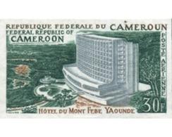 Ref. 194713 * MNH * - CAMEROUN. 1970. MONT FEBE HOTEL. YAOUNDE . HOTEL MONT FEBE, YAOUNDE - Camerun (1960-...)