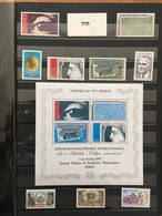FRANCE Année Complète 1975 - YT N° 1830 à 1862 - 34 Timbres Neufs Sans Charnière - Francia