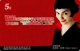 TARJETA DE FUNCIONAL DE CHINA. ACCESO TV - TV ACCESS. CINE, AUDREY TAUTOU. CN-netmovie-0021 (238) - Otros