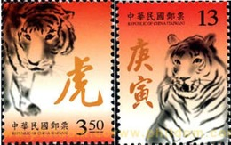 Ref. 243722 * MNH * - FORMOSA. 2009. AÑO LUNAR CHINO DEL TIGRE - Unused Stamps