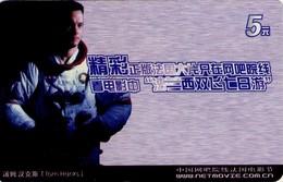 TARJETA DE FUNCIONAL DE CHINA. ACCESO TV - TV ACCESS. CINE, TOM HANKS. CN-netmovie-004. (240) - Cine & TV