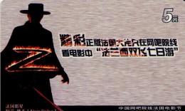 TARJETA DE FUNCIONAL DE CHINA. ACCESO TV - TV ACCESS. CINE, ALAIN DELON. CN-netmovie-006. (237) - Otros