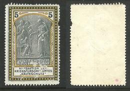 AUSTRIA Ca 1910 Charity Wohlfahrt Poster Stamp Vignette NB! Damaged Perforation At Right Margin - Vignetten (Erinnophilie)