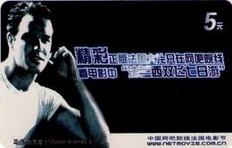 TARJETA DE FUNCIONAL DE CHINA. ACCESO TV - TV ACCESS. CINE, MARLON BRANDO. CN-netmovie-007. (230) - Cine & TV