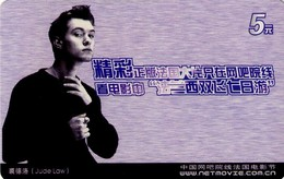 TARJETA DE FUNCIONAL DE CHINA. ACCESO TV - TV ACCESS. CINE, JUDE LAW. CN-netmovie-008. (232) - Cinema & TV