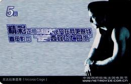 TARJETA DE FUNCIONAL DE CHINA. ACCESO TV - TV ACCESS. CINE, NICOLAS CAGE. CN-netmovie-0010. (241) - Cinema & TV