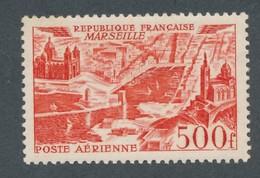 FRANCE - POSTE AERIENNE N°YT 27 NEUF* AVEC CHARNIERE - COTE YT : 45€ - 1949 - Poste Aérienne