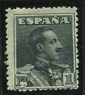 SPAGNA - 1924 / 30 - Alfonso XIII -  N. 284 Nuovo *  Cat. 32,00 € = Solo Al 10 % -  Lotto 533 - Nuovi