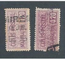 FRANCE - COLIS POSTAUX N°YT 158X2 TEINTES OBLITERES - COTE YT : 40€ - 1938 - Colis Postaux