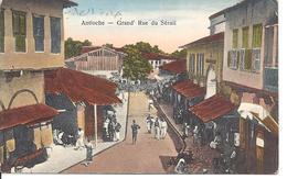 Antioche / Grand Rue Du Sérail - Turquie