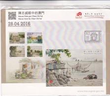 2016 MACAU SPECIAL CARD MACAO SEEN BY CHAN CHI VAI TBE- BLEUP - 1999-... Région Administrative Chinoise