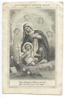 IMAGE RELIGIEUSE / SOUVENIR DU MOIS DE MARIE / JESUS EST LUMIERE - Santini