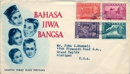 1963 , MALAYA , MALAISIE  - KELANTAN , PENGKALAN KUBOR - MICHIGAN , SULTÁN YAHYA PETRA - Kelantan