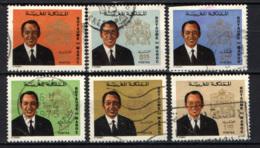 MAROCCO - 1973 - EFFIGIE DEL RE HASSAN II E STEMMA - USATI - Marocco (1956-...)