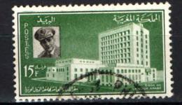 MAROCCO - 1960 - Arab League Center, Cairo - USATO - Marocco (1956-...)