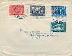 1960 , MALAYA , MALAISIE  - PERAK , TAIPING - MICHIGAN , SULTÁN YOUSSOUF IZZUDDIN - Perak