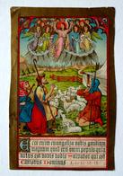 IMAGE RELIGIEUSE DORÉE....1888....ORDINATION SACERDOTALE DE JULES LOUIS - Santini
