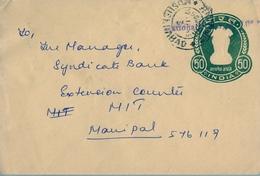 1985 INDIA , SOBRE ENTERO POSTAL CIRCULADO , LLEGADA AL DORSO - Sobres