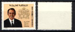 MAROCCO - 1973 - EFFIGIE DEL RE HASSAN II - MNH - Marocco (1956-...)