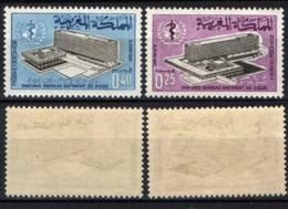 MAROCCO - 1966 - Inauguration Of The WHO Headquarters, Geneva - MNH - Marocco (1956-...)