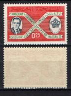 MAROCCO - 1966 - Coronation Of King Hassan II, 5th Anniv. - MNH - Marocco (1956-...)