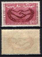MAROCCO - 1965 - International Cooperation Year - MH - Marocco (1956-...)