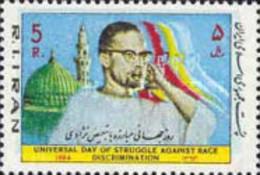 Iran 1984 The Struggle Against Race Discrimination Stamp Architecture - Architecture