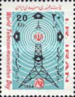 Iran 1984 World Telecommunication Day Stamp - Telecom