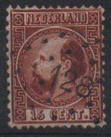 Pays-Bas  Yvert  N°  9 - Used Stamps