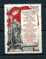 USSR, 1950; MiNr 1558 Used; Catalog Price Minimum 15 € - 1923-1991 URSS