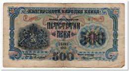 BULGARIA,500 LEVA,1945,P.71,F+ - Bulgaria